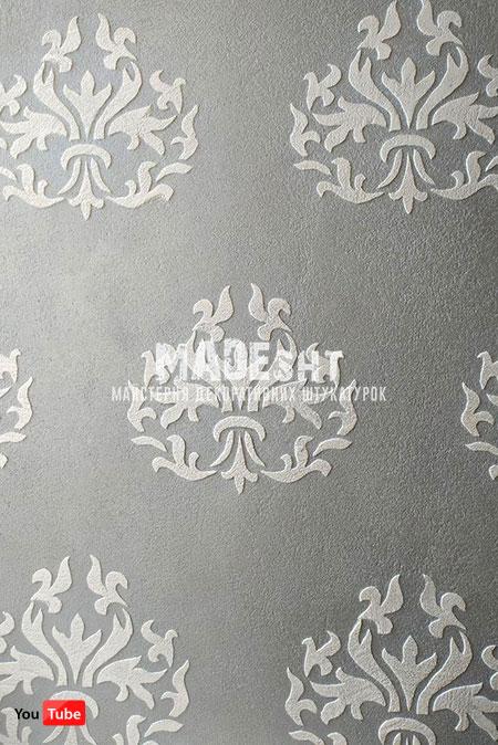 Трафарет + декоративная штукатурка Limestone Marmorino Medium