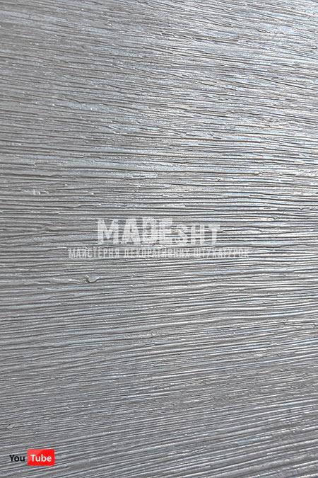Эффект 1000 линий декоративной штукатуркой Caparol Capadecor Stucco Di Perla Silber