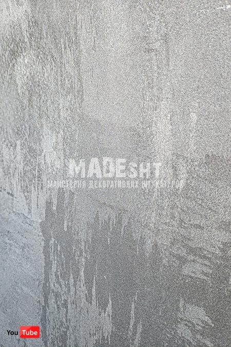 Декоративное покрытие Alumo Limestone