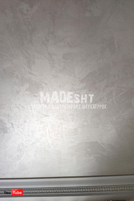 Перламутровое покрытие Cristal Senideco на потолке