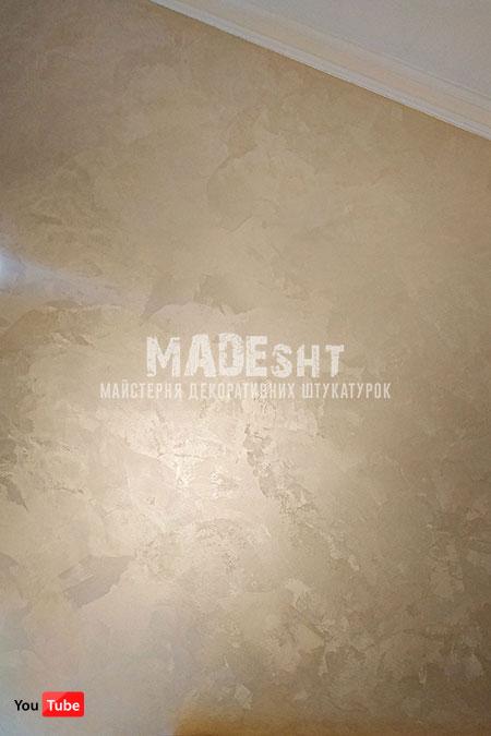 Перламутровое покрытие для стен
