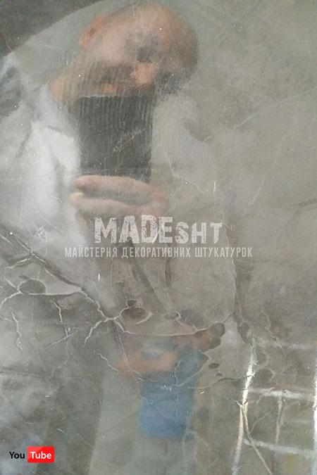 Черная венецианская штукатурка, зеркальный эффект