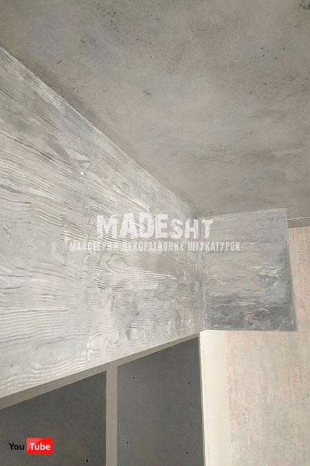 Имитация бетона со следами деревянной опалубки