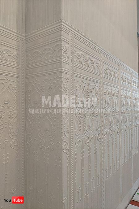 Edwardian Dado Panel RD 1964 белого цвета в коридоре