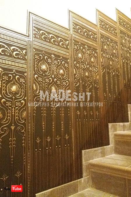 Edwardian DadoPanel RD1964 на лестнице