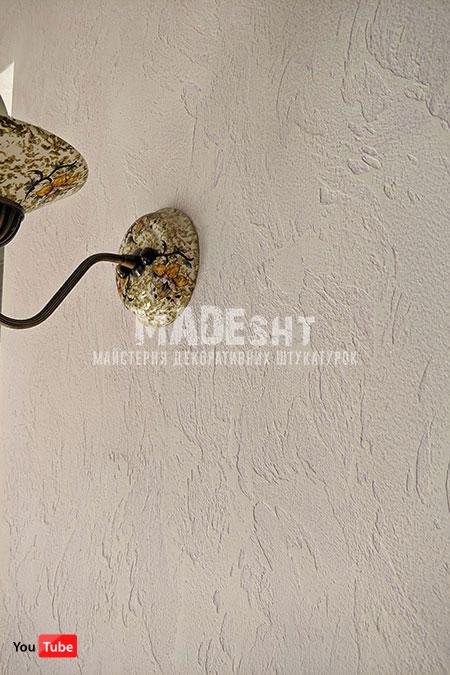 Декоративная штукатурка Марсельский воск Бриз Ирком