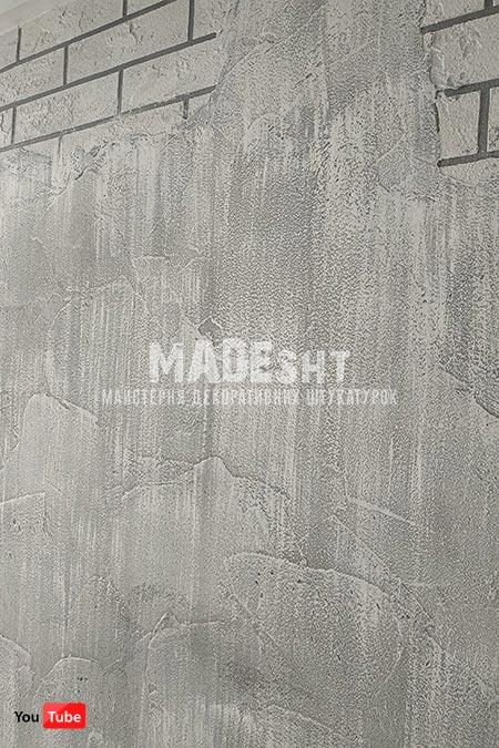 Эффект старой полуобвалившейся цементной штукатурки с обсыпавшейся побелкой