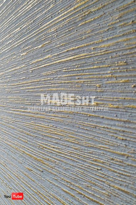 1000 линий из Marmorino Maxi Limestone с золотом