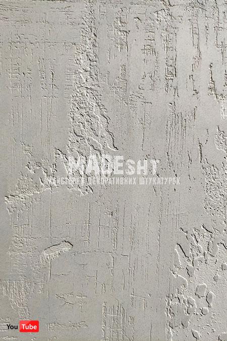 Lime Concrete BeriCalce декоративна штукатурка з ефектом бетону