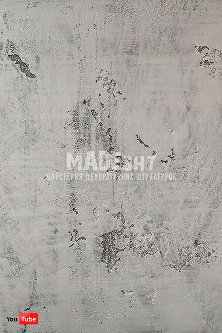 Декоративная штукатурка Marmorino in Polvere Concrete + Grassello 600 Colorificio Veneziano
