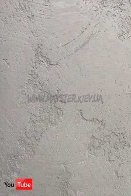 Marmorino in Polvere Concrete, декоративная штукатурка Colorificio Veneziano