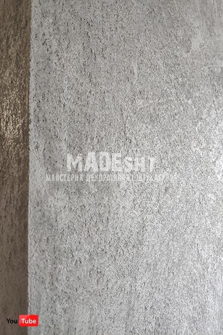 Marmorino in Polvere Concrete Colorificio Veneziano в один слой