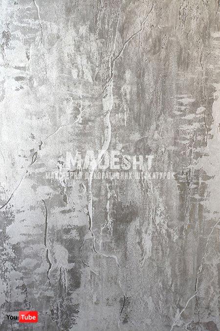 Marmorino Maxi с Alumo Limestone