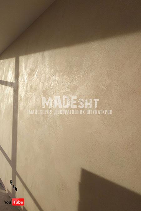Marmorino Polvere Media Colorificio Veneziano, гладкая фактура, цвет Gialla
