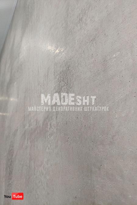 Имитация бетона из Marmorino Polvere Media Colorificio Veneziano