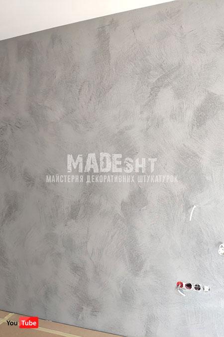 Marmorino Polvere Media Colorificio Veneziano серого цвета