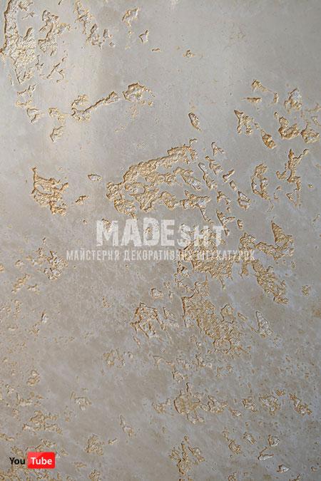 Marmorino Polvere Media, Grassello 600 Colorificio Veneziano