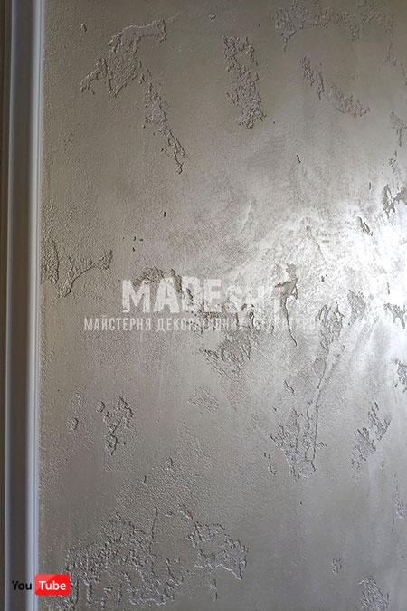 Декоративная штукатурка Pietra Media Ferrara Paint с перламутром Cristal Senideco